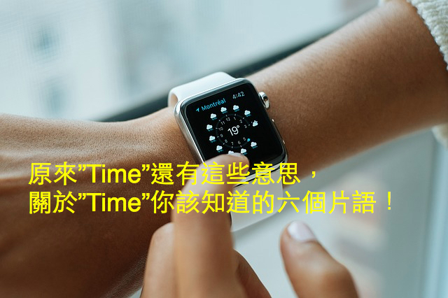 smart-watch-821557_640_Fotor