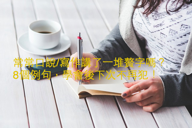 woman-792162_640_Fotor