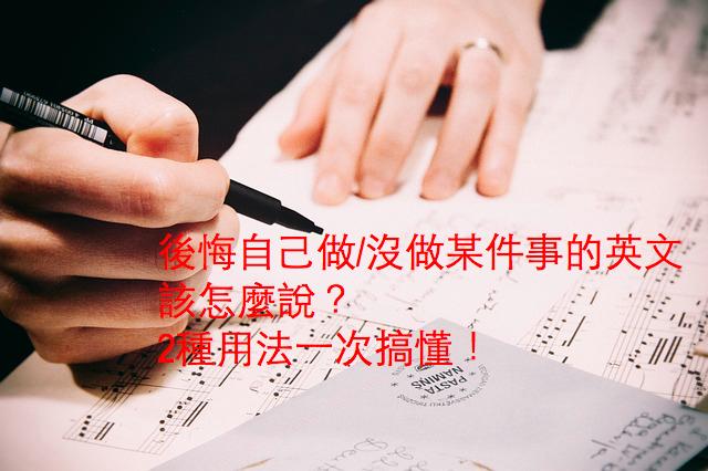 writing-789835_640_Fotor