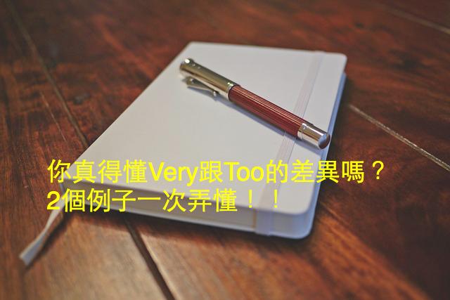 writing-pad-810542_640_Fotor