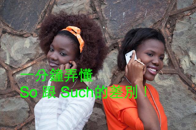 africa-713336_640_Fotor