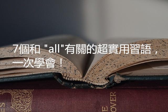 book-856151_640_副本