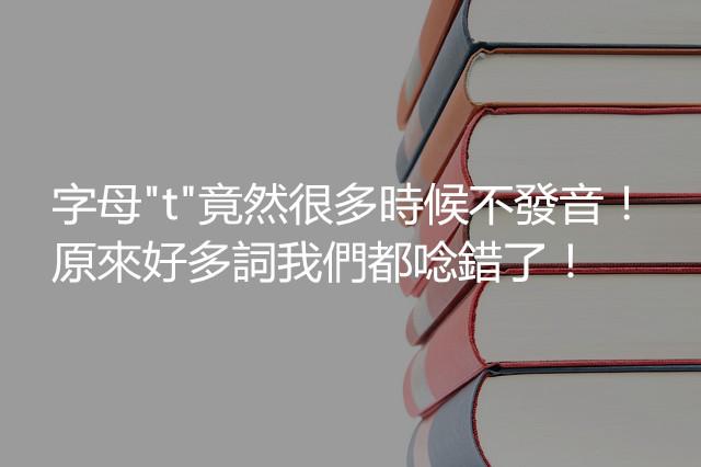 books-484766_640_副本