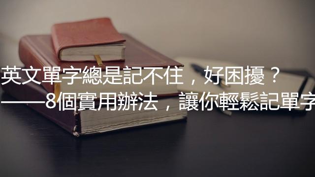 books-690219_640_副本