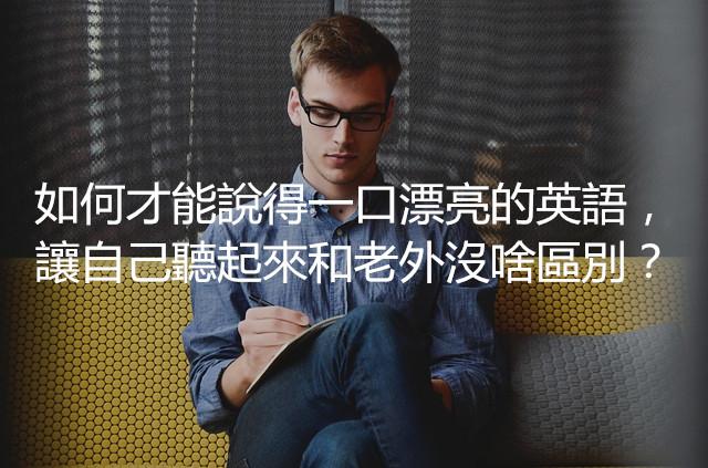 entrepreneur-593358_640_副本