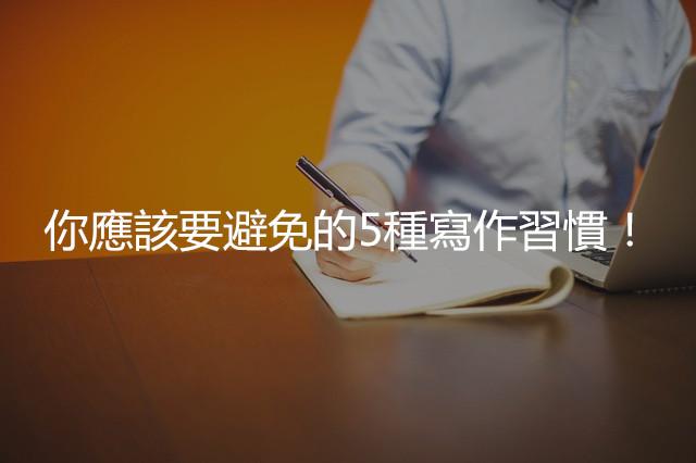 entrepreneur-593378_640_副本