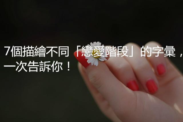 hand-302802_640_副本