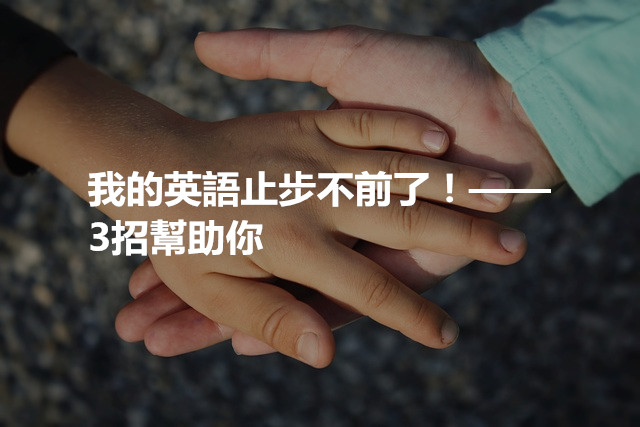 hand-838975_640_副本