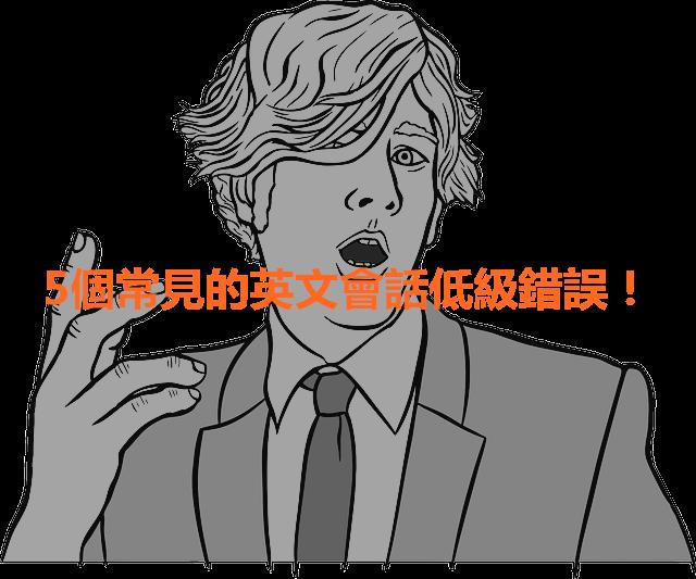 man-31894_640_副本