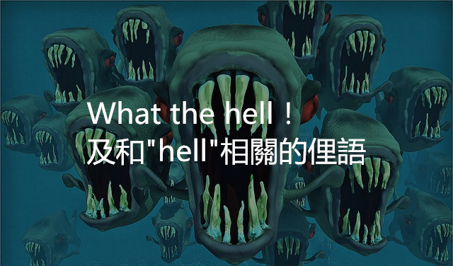 piranhas-123287_640_副本
