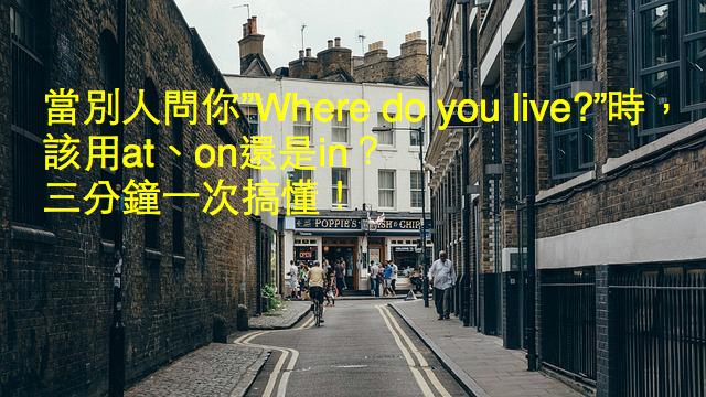 urban-407693_640_Fotor