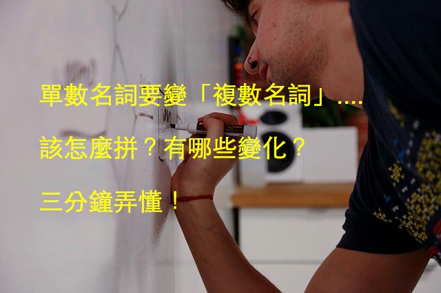 whiteboard-849815_640_Fotor