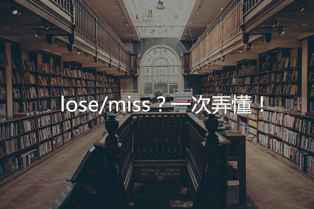 library-869061_640_副本