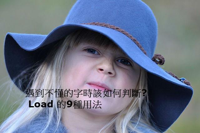 child-542894_640