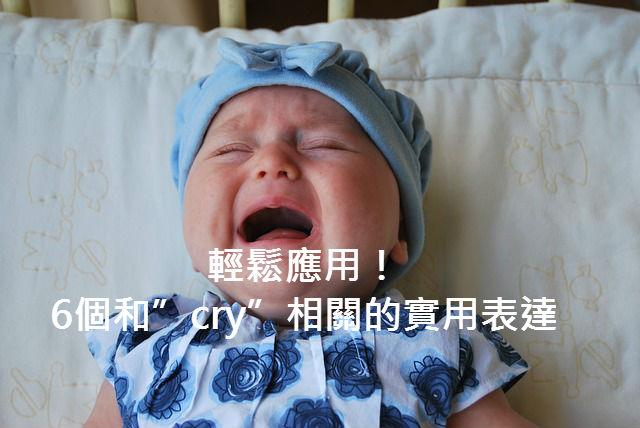 baby-215303_640