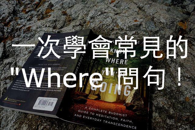 book-1133065_640