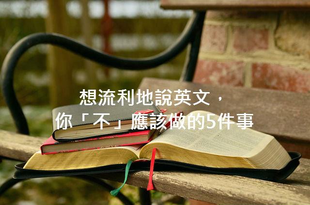 books-1155565_640