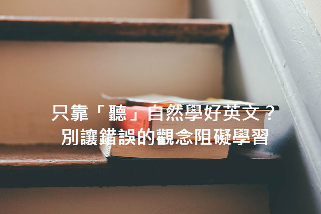 books-1185628_640