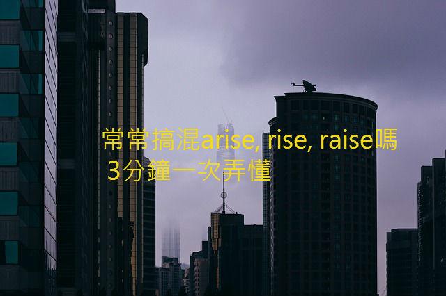 buildings-691803_640