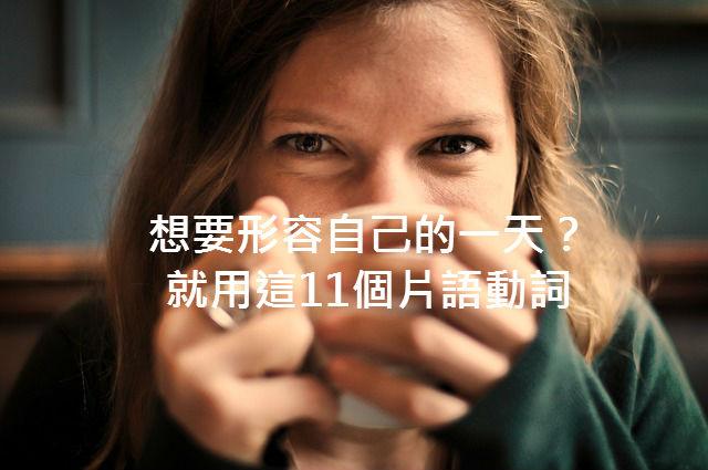 girl-690614_640