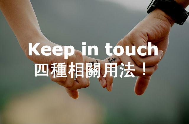 hands-437968_640