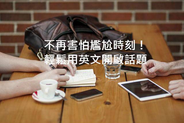 office-336368_640