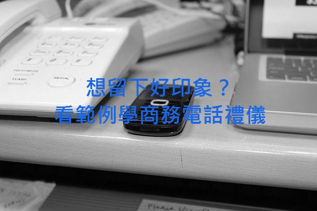 office-432672_640