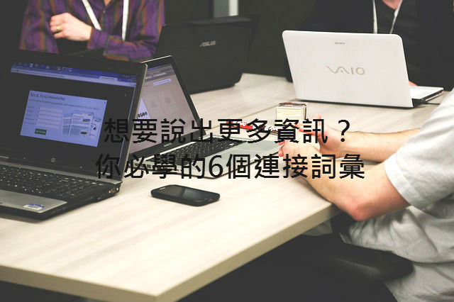 startup-593296_640