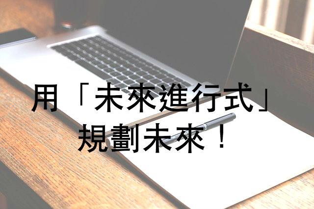 startup-593327_640