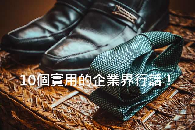 businessman-1284463_640