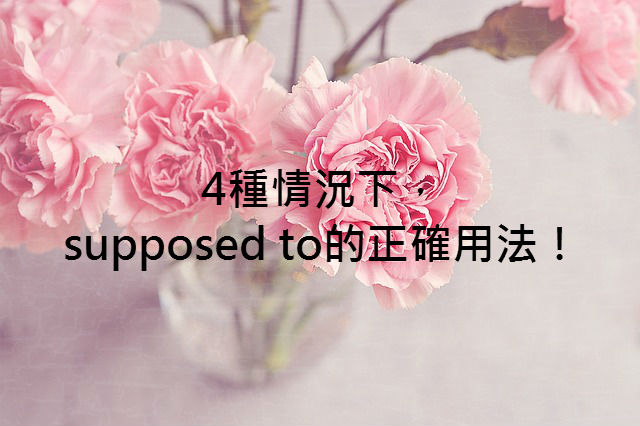 flowers-1313827_640