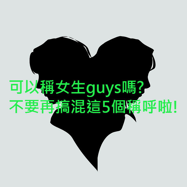 gay-couple-1294120_640
