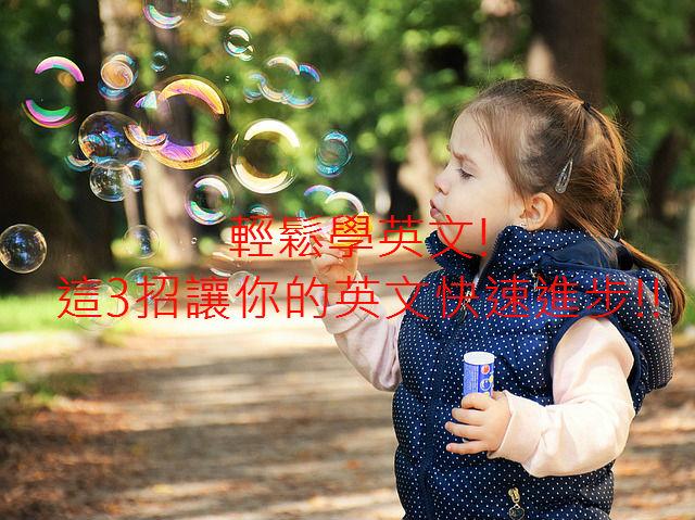 kid-1241817_640