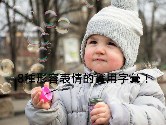 kid-1241833_640