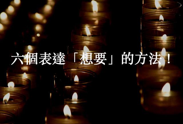 light-775358_640