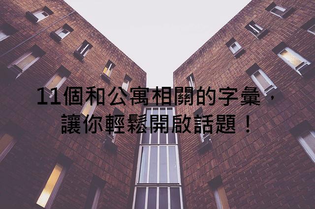 urban-1031304_640