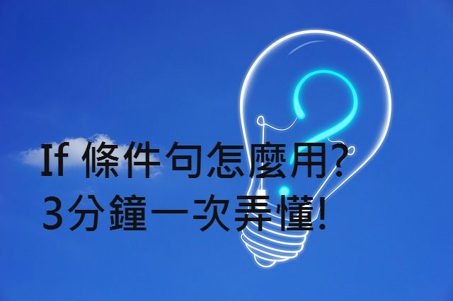 idea-1296140_640