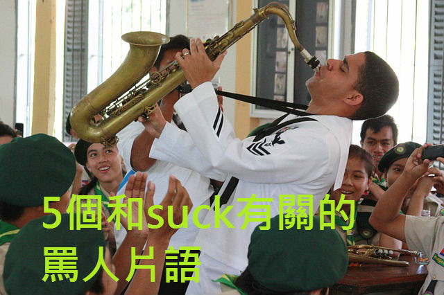 musician-704501_640