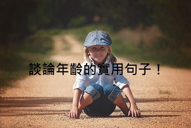 boy-746520_640