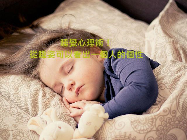 baby-1151351_640111
