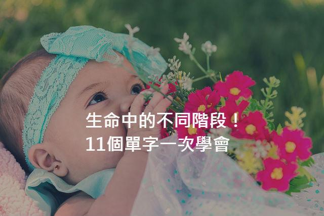 baby-1542911_640