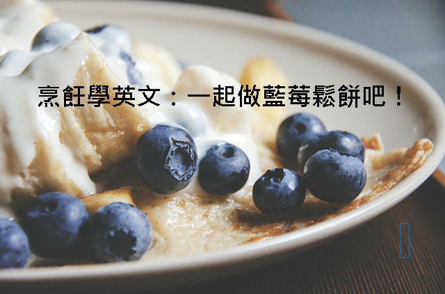 blueberries-919029_640