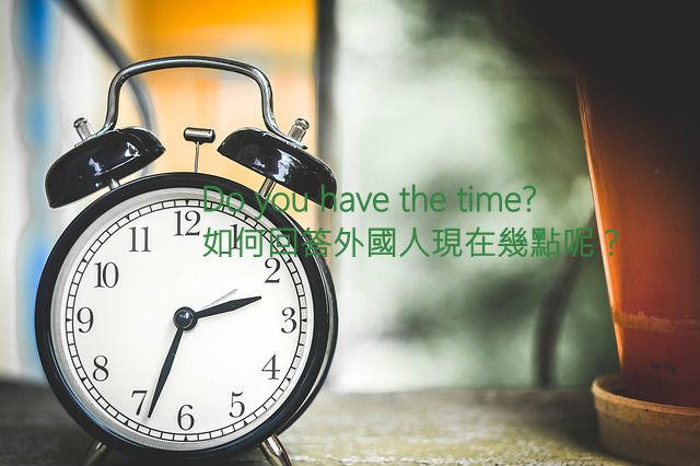clock-650753_640111