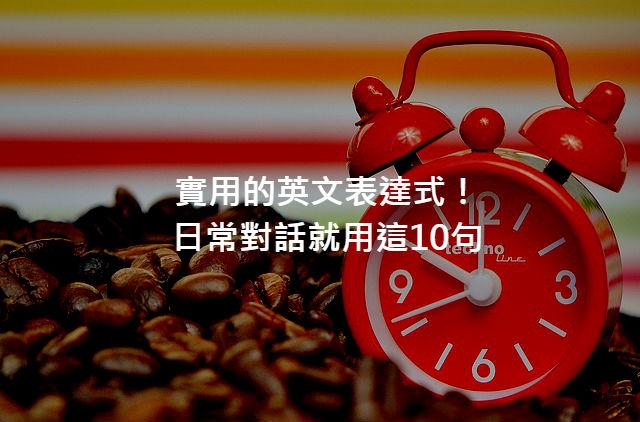 coffee-break-1308366_640