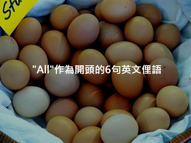 eat-917512_640
