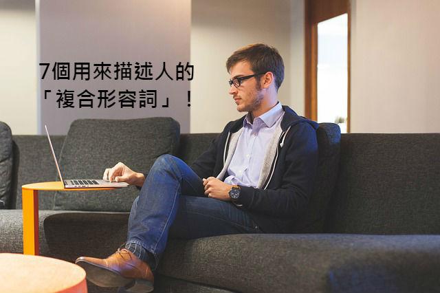 entrepreneur-593371_640