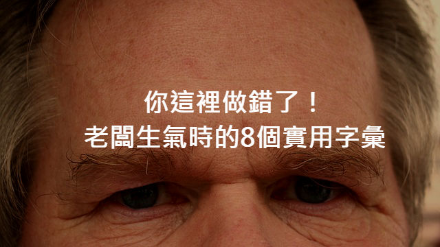 forehead-65059_640