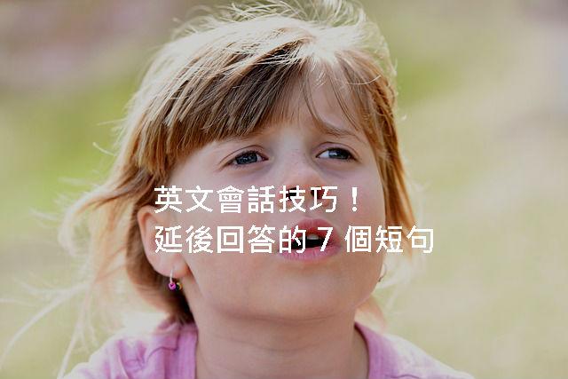 human-754341_640 (1)
