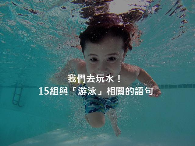 kid-1401157_640