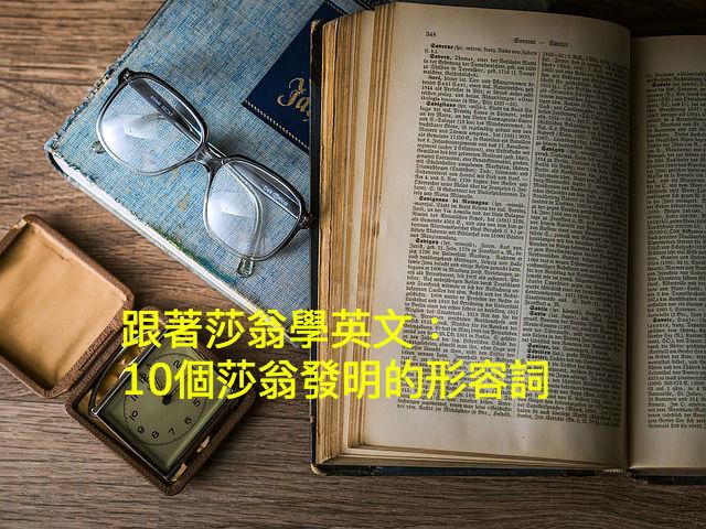 knowledge-1052014_640